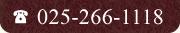 tel:025-266-1118